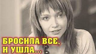 Помните актрису? Почему исчезла талантливая актриса и как сложилась её судьба - Юлия Маврина