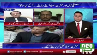 Khabar Kay Pechay 19 October 2016 | Pakistani Talk Show
