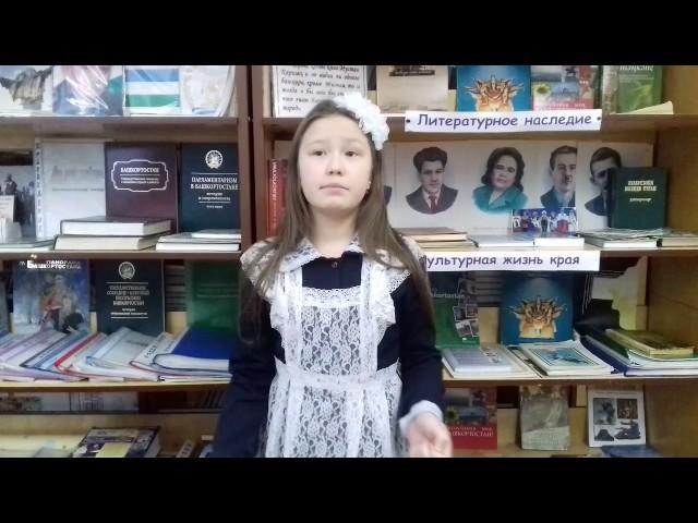 Изображение предпросмотра прочтения – ЭвелинаВалиева читает произведение «Квартет» И.А.Крылова