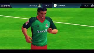 КАК ЗАРАБОТАТЬ МОНЕТ FIFA MOBILE | ЛАЙФХАК FIFA MOBILE