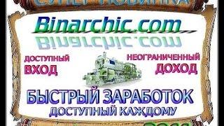 Заработок в интернете 100 слов 50,000 рублей