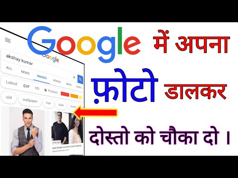 Google Me Photo kaise Upload Kare 100% Working Trick || by t