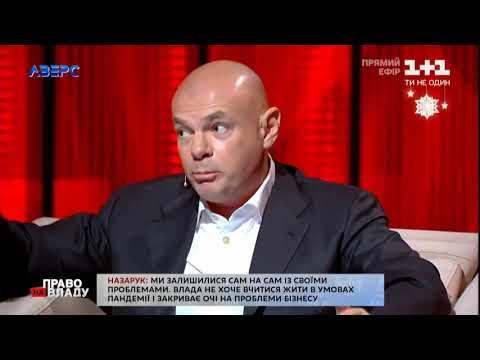 ТРК Аверс: Ігор Палиця пояснив чому ФОПам не виплачують «коронавірусної компенсації»