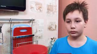 Разочарование (детский юмористический сериал)