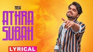 Athra Subah (Lyrical Remix) | Ninja Feat Himanshi Khurana | Latest Remix Songs 2019 | Speed Records