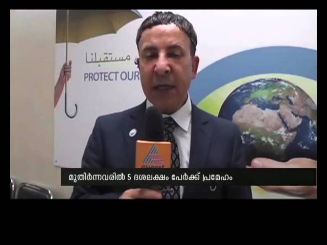 Diabetic Patients increase in Saudi Arebia |Asianet Gulf News