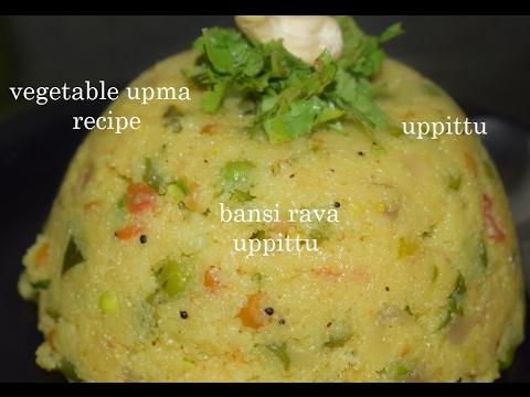 Vegetable upma recipe in Kannada/Tarakari uppittu/Bansi rava Uppittu/Upma recipe