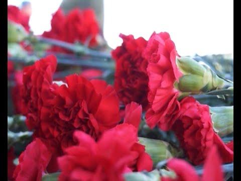 День памяти погибших в горячих точках