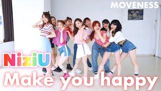 Download Lagu [NiziU] Make you happy (dance cover ) by MOVENESS mp3