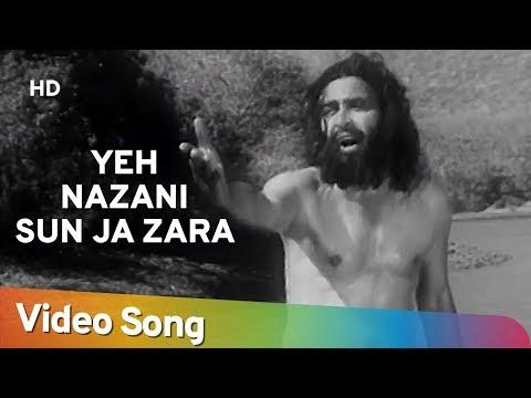Yeh Nazani Sun Ja Zara| Mera Naam Johar (1967) | I S Johar | Sonia Sahni | Raj Mehra