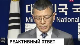 Северная Корея наказана за испытание ракеты