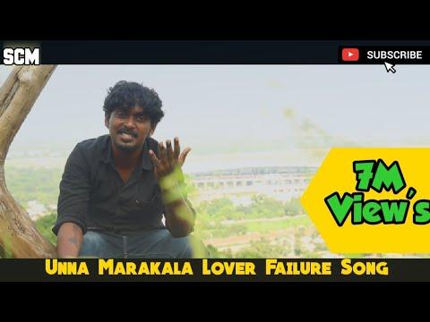 Unna Marakala Idhayam Thudikala | Gana Sudhakar Love Failure Song......
