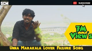 Unna Marakala | Gana Sudhakar Love Failure Song......