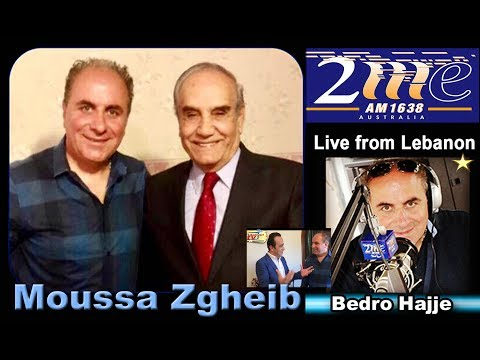 Moussa Zgheib Live from Lebanon on Radio 2me Australia with Bedro Hajje