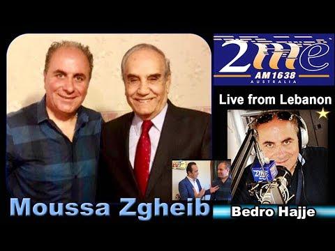 Moussa Zgheib Live from Lebanon on Radio 2me Australia with Bedro Hajje