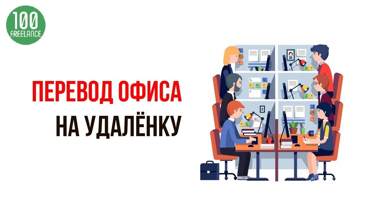 Работа удаленно вакансии сергиев посад удаленная работа набор текста омск
