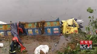 পশুবোঝাই ট্রাক নিয়ন্ত্রণ হারিয়ে খাদে! | প্রাণ গেল ৩জনের | Manikganj News Update | Somoy TV