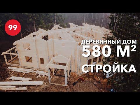 Дом 580 м2. Строительство домов в коттеджном поселке Good Luxury.