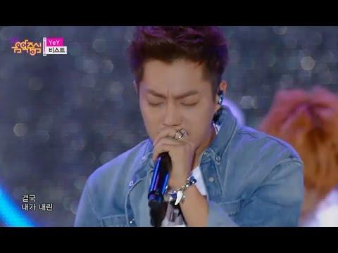 【TVPP】 BEAST - YeY, 비스트 - 예이 @ Show! Music core in Ulsan