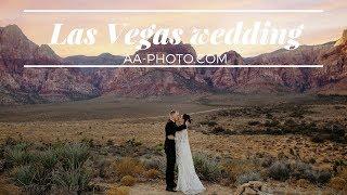 Свадьба в Лас Вегасе   Las Vegas wedding photography