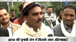 Nukkad behes: Kaun Banega Pradhanmantri from Aurangabad, Bihar
