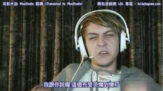 Siv HD 影片日記 #1 : 變得更強 (Improving your Game)