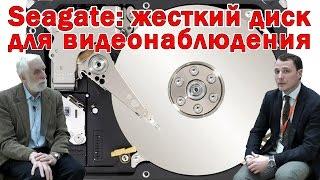 Выбор жестких дисков для видеорегистратора