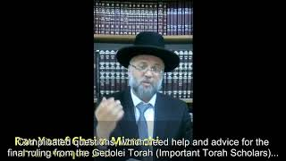 Important Jerusalem Dayan Rav Yosef Chaim Mizrachi Recommends Rabbi Yaron Reuven & BeEzrat HaShem