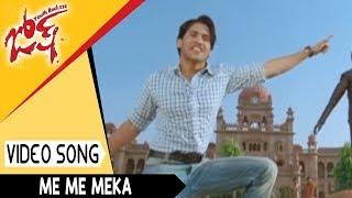 Me Me Meka Video Song    Josh Movie Songs    Naga Chaitanya, Karthika
