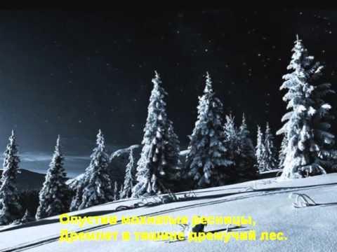 Зимняя сказка. Караоке