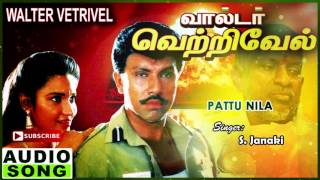 Pattu nila song from walter vetrivel tamil movie on music master, ft. sathyaraj and sukanya. composed by ilayaraja. also stars ra...