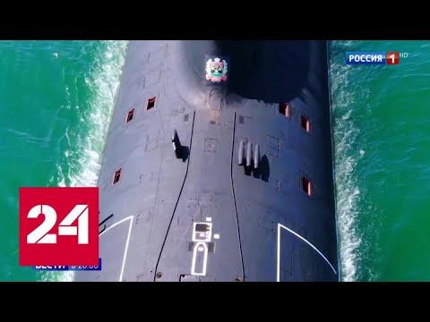В условиях агрессивности НАТО Россия усилит свой военный флот - Россия 24