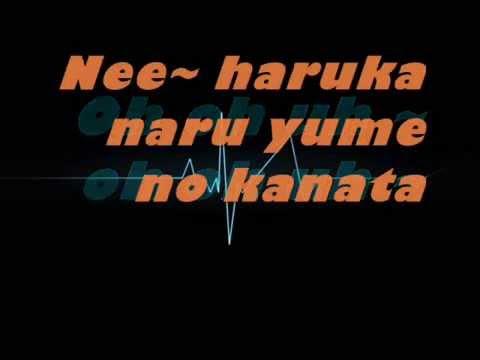 SNSD Mr. Mr [Japanese Version + Lyrics]