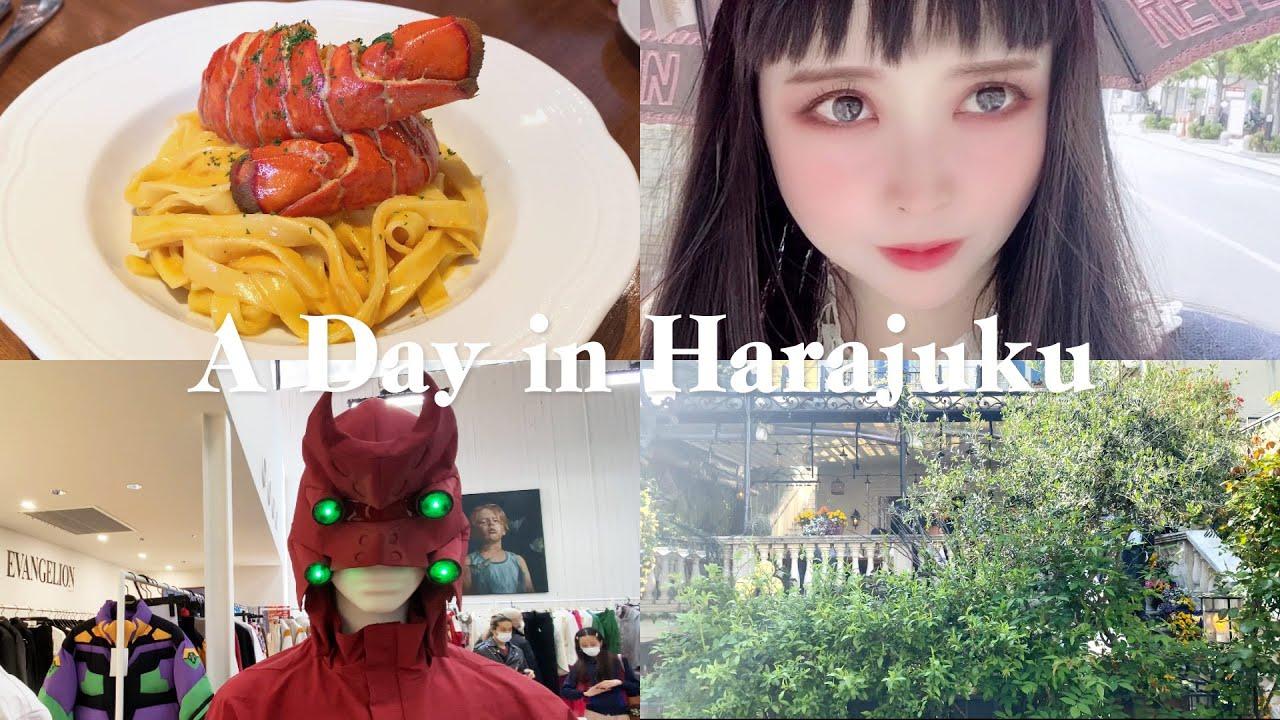 ENG🍒原宿🍒HARAJUKU🇯🇵エヴァンゲリオン✖️UNDERCOVER展示会🍒原宿で外国気分が味わえるレストラン【TLV】A DAY IN HARAJUKU LIFE【#38】