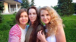 УФА 2018 / VLOG: Встреча с подругами /  ГОРСОВЕТ