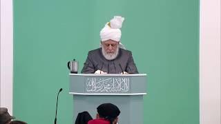 Friday Sermon: 22nd March 2013 (Urdu)