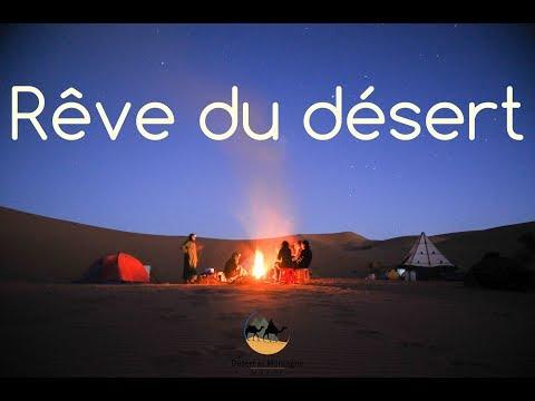 Rêve du désert - Isk L&39;bia et Erg Chebbi  Trek entre roches polies par les vents et dunes arrondies