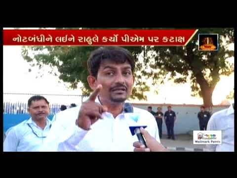 Alpesh Thakor's discuss his Strategy for Gujarat Election Exclusive interview with Vtv News