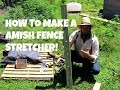 HOW TO MAKE A AMISH FENCE STRETCHER