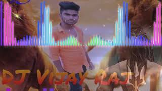 Chilam chhap competition ( Savan Song ) dj Vijay raj Sound Check