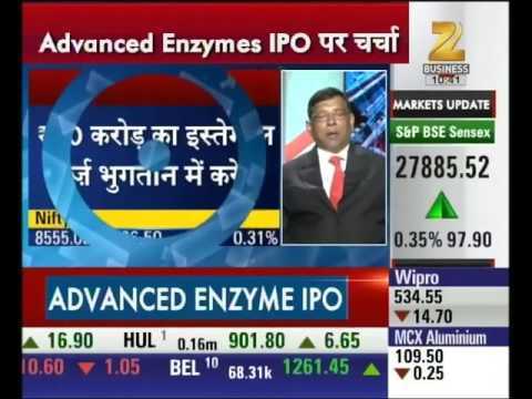 Advanced Enzymes To Open Its Ipo Today With Price Band Of 880 896 Share Aap Ka Bazaar Youtube