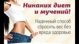РЕЦЕПТ:салат для похудения (очень простой)