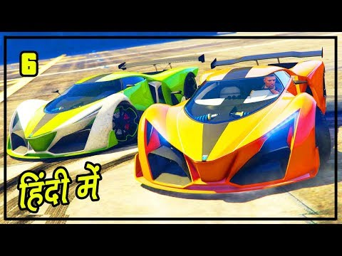 GTA 5 Online Hindi #6 - Online Race X80 Proto - Hitesh KS