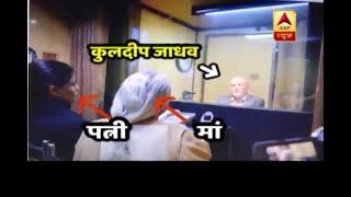 Jan Man: Kulbhushan Jadhav's family meets Sushma Swaraj