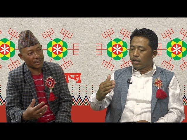 Amrit Bahadur Sunuwar On Koinch Chuplu With Koinchbu Kaatich episode - 51