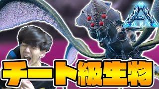 チート級生物『ブラッドストーカー』をテイムする-PART5-【ark survival evolved(Genesis)】