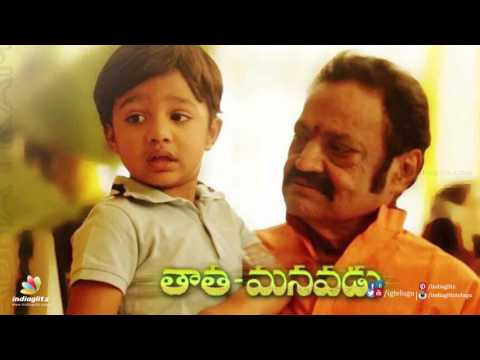 NTR son Abhay Ram new pics || #NTR27 movie launch