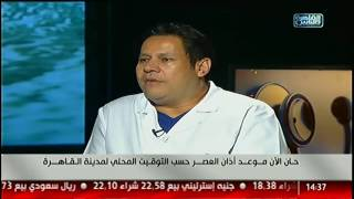القاهرة والناس | فنيات عمليات تثبيت فقرات الظهر مع دكتور يسرى الحميلى فى الدكتور