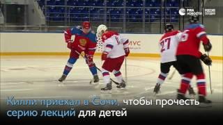 Хоккейная тренировка президента