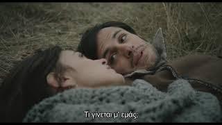 ΣΟΥΖΑΝΑ ΜΕ ΣΚΟΤΩΝΕΙΣ - YOU`RE KILLING ME SUSANA : Trailer